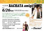 6/26 BACHATA amigoパーティ