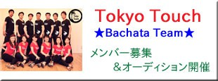 291607_tokyotouch