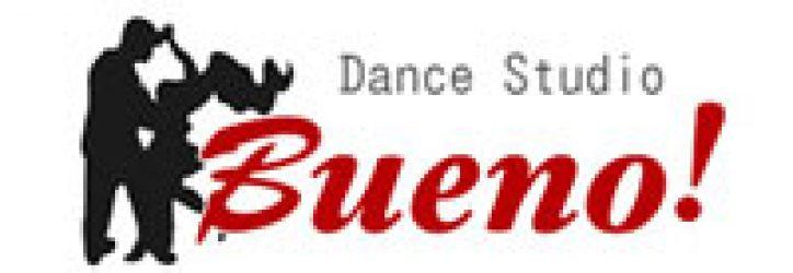 BUENO サルサとバチャータのダンスレッスン
